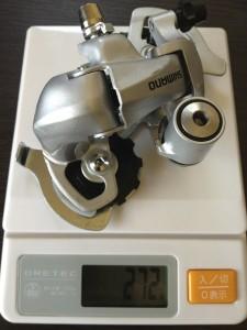 RD-2300の重量計測